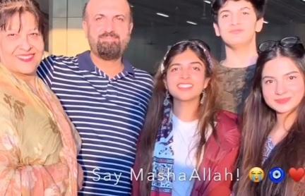 Dananeer Mobeen Family